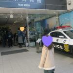 【無料】警察博物館@京橋は大人も子どもも楽しめる!近くの駐車場・カフェも紹介☆