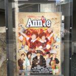東京公演・アニーの当日券は何時間前に並べば買える?日曜のソワレ公演前に並んでみた!結果は・・