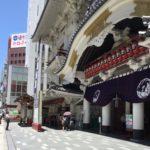 小学生になったら歌舞伎座デビュー!一幕見席でサクッと気軽に☆観劇マナーや持ち物について解説。